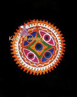 Black Circle Kutchi Work Patch #5