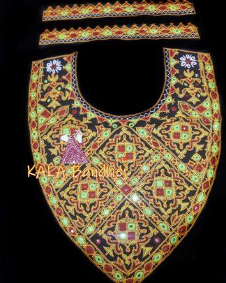 Kutchi Work Necks Large Style #1