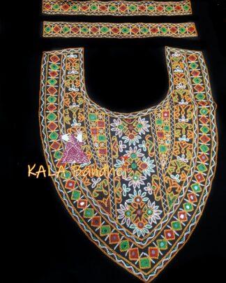 Kutchi Work Necks Large Style #2